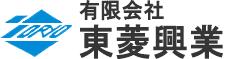 有限会社 東菱興業